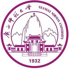 Guangxi Normal University 广西师范大学