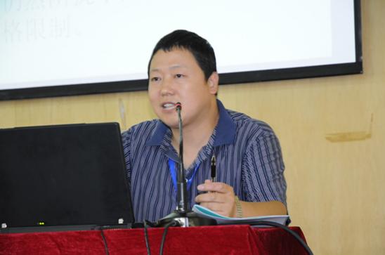 Yuan Weipeng